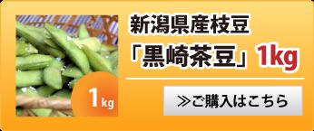 1kg2,500円