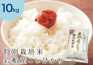 tokusai_koshi10