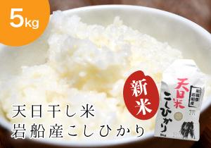 tenpi_koshi5